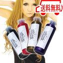 【送料無料】エンシェールズ カラー シャンプー 1本カラーバター ムラサキシャンプー 紫シャンプー ムラシャン ホワイトブリーチシルシャン ピンシャン ミルクティー 4色より色をお選びください通販代引不可