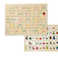 日本語 木製 知育パズル あいうえお パズル 知育玩具 3歳 4歳 ひらがな 学習 パズル おもちゃ 12/12更新♪