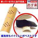 【¥500クーポンプレゼント】【あす楽】昔ながらの 青 竹 ...