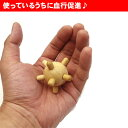 【¥500クーポンプレゼント】【あす楽】空いた時間やTVを見...