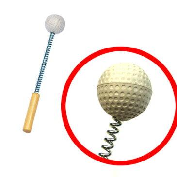 【あす楽】【スプリング 肩たたき ゴルフボール付き】【\500クーポン】昔ながらのマッサージアイテム疲れて肩が張っているときにオススメです肩叩き に近い効果で気持ちいい血行 促進 & リラクゼーション 効果も ♪8/3更新♪