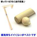 【¥500クーポンプレゼント】【あす楽】力の掛け具合で様々な...