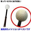 【あす楽】昔ながらのマッサージアイテム 疲れて肩が張っているときにオススメです ゴルフボーバージョンよりも ボールが大きい分効果は強めです ♪ 【 肩たたき 野球ボール付き】