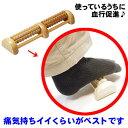 【¥500クーポンプレゼント】【あす楽】青竹踏みとは違う感触...