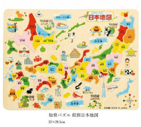 【メール便350円】知育玩具 5歳【デビカ 木製 知育パズル 日本地図 49ピース】【あす楽】日本製 学習 パズル おもちゃ[メール便は3枚まで発送可]3/2更新♪