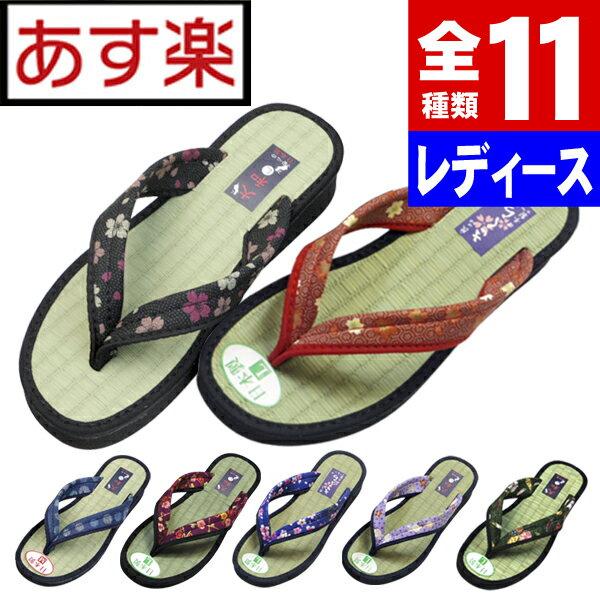 女性用レディース畳たたみサンダル2021安い日本製室内・屋外兼用スリッパにも可畳雪駄畳草履草履4/24更新