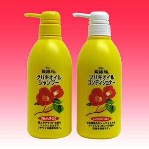 Black rose pure camellia oil camellia oil shampoo & conditioner set Coloring Perm Damaged hair camellia Oshima camellia camellia oil mail order 4/11 update ♪