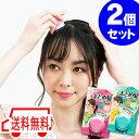 送料無料 ウテナ マトメージュ まとめ髪スティック 13g 2個セット 通販◆5/9更新♪