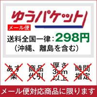 ウエラコレストンリッチ80g業務用プロ用おしゃれ染め通販◆11/12更新♪