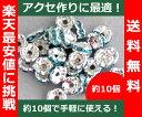 【送料無料】 波ロンデル5mm(...