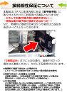 家スロPC用USBパチスロデータカウンター【送料無料父の日母の日子供の日ギフトプレゼントパソコンデータ取りスロットslotニコ】