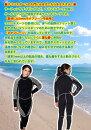 男女兼用ウェットスーツ3mmフルスーツサーフィンダイビングシュノーケリングオールシーズン