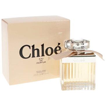 【3980円以上で送料無料】 クロエ EDP オードパルファム SP 75ml (香水) CHLOE