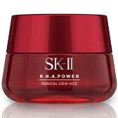 SK-II R.N.A. パワー ラディカル ニューエイジ 80g (乳液) エスケーツー SK2 【HLS_DU】 【RCP】