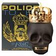 ポリス トゥービー ザ ザ キング EDT オードトワレ SP 125ml (香水) POLICE 【HLS_DU】 【RCP】