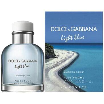 ドルチェ&ガッバーナ ライトブルー スイミング イン リパリ プールオム EDT オードトワレ SP 75ml (香水) DOLCE & GABBANA