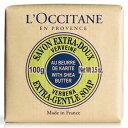 ベスバ 楽天市場店で買える「ロクシタン シア バター ソープ ヴァーベナ 100g L'OCCITANE LOCCITANE」の画像です。価格は675円になります。