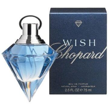 ショパール ウィッシュ EDP オードパルファム SP 75ml (香水)