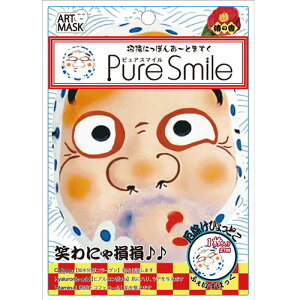 7,850円以上で送料無料!レビュー大募集です\(*´∀`*)/ピュアスマイル (Pure Smile) 招福に...