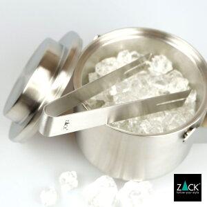 アイストング ZACK20127CONTAS氷ばさみおしゃれかっこいい上質高級ホテルライクドイツデザイナーズ[在庫有り]