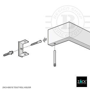 トイレットロールホルダー|ZACK40031ELINEAトイレットペーパーホルダー詰め替え用トイレ収納壁付けおしゃれかっこいい上質高級ホテルライクドイツデザイナーズ[在庫有り]