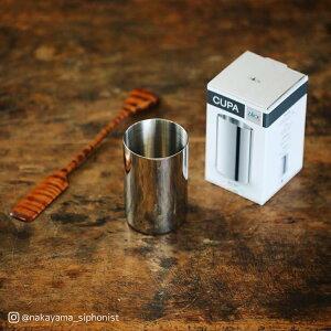 タンブラー|ZACK40081CUPAコップカップ容器おしゃれかっこいい上質高級ホテルライクドイツデザイナーズ[在庫有り]
