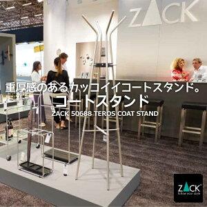 コートスタンド|ZACK50688TEROSコートラックコート掛けコートハンガー自立タイプスタンドタイプおしゃれかっこいい上質高級ホテルライクドイツデザイナーズ2017年秋の新作[入荷待ち]