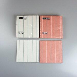 カクテルナプキン(20枚入)|PAPER+DESIGNペーパーナプキン紙ナプキンデコパージュカラフルポップシックモダンピクニックパーティお弁当25x25cmピンクストライプPD100170[在庫有り]