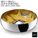 20cmアーモンド サイズ:20.5×15.7×3.3cm 業務用 キッチン用品 厨房用品 食器 居酒屋 おしゃれ食器 創作料理
