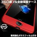 iPhone8 ケース iphone7 ケース iPhone...