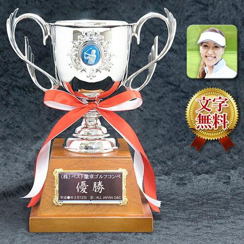 優勝カップ ゴルフ人気!優勝カップ FEL84-Aサイズ●高さ290mm
