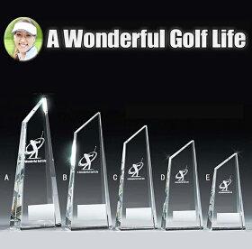 トロフィー【文字無料】【ゴルフ】クリスタルトロフィーD●高さ165mm