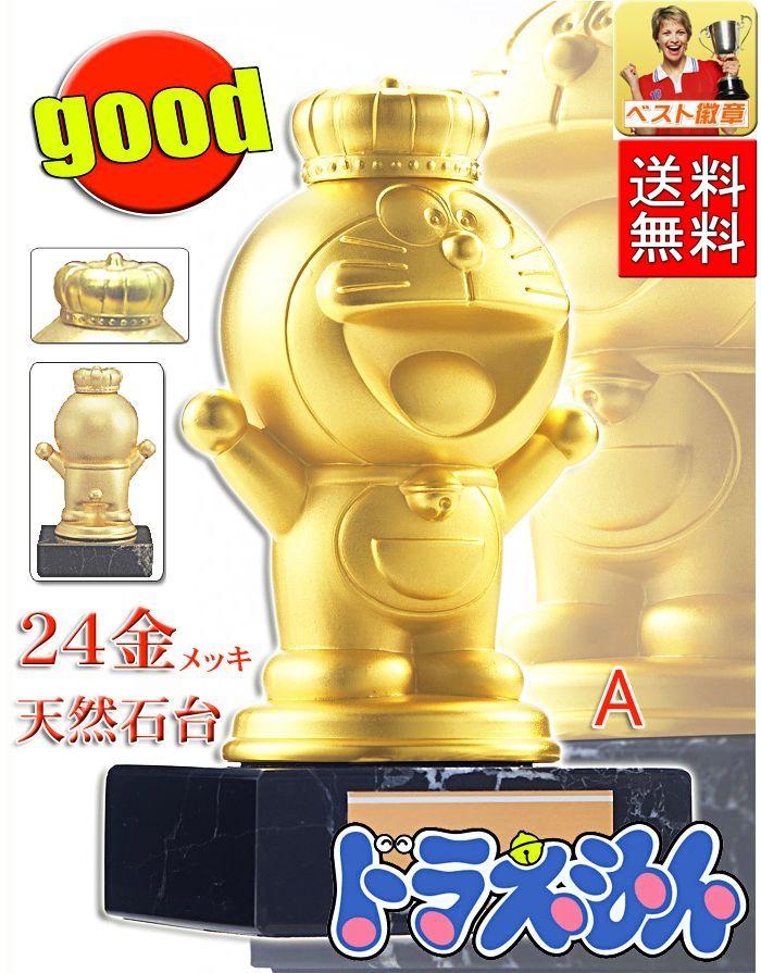 賞品・景品, トロフィー・カップ  Y-DR2006-A 170mm