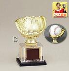 野球 トロフィー レーザー文字無料 グローブトロフィー Y-BR2650-C 高さ145mm ベースボール 最優秀選手 ゴールデングラブ 首位打者 打率 球 野球 ボール