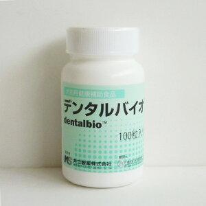 犬猫用口腔内専用サプリメント!!共立製薬デンタルバイオ 100粒 (犬猫用健康補助食品)
