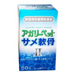 ビルバックアンキシタンS30粒(犬猫用サプリメント)【Virbac、動物用栄養補助食品】