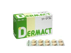 日本全薬工業 ダーマクト サプリメント