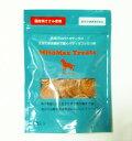 共立製薬マイトマックストリーツ 中型・大型犬用(犬用栄養補助食品)【マイトマックストリーツ】