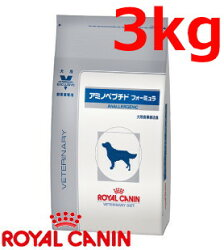ロイヤルカナン犬用アミノペプチドフォーミュラドライ1kg×1(動物用療法食)【ROYALCANIN】