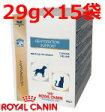 ロイヤルカナン犬猫用電解質サポート 29g×15パウダー (動物用療法食)【ROYALCANIN】