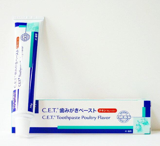 デンタルケア用品, 歯磨き粉 CET 70g ()VirbacC.E.T.