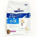 ヒルズプリスクリプションダイエット犬用d/dダック&ポテトドライ3kg(動物用療法食)【Hill'SPRESCRIPTIONDIET、dd、ディーディー、ダックアンドポテト】
