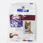 ヒルズプリスクリプションダイエット犬用i/d Lowfatドライチキン味 7.5kg 消化ケア (動物用療法食)【Hill'SPRESCRIPTIONDIET、idローファット、アイディーローファット】