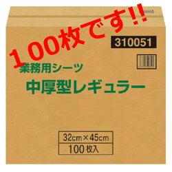 PetEstheペットエステアロマバスソルトカモミールの香り15g【犬用入浴剤】