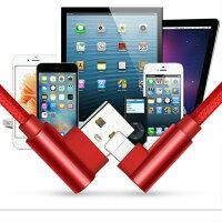 iPhoneAndroid充電ケーブルアイフォンLightningType-CL字型コネクタ1m2mライトニングケーブル充電器充電コード短い持ち運びデータ転送最新携帯用おしゃれきれい高級感かっこいい送料無料ポイント消化