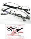 薄型レンズ使用でこの価格でこの品質!テンプルは2種類のセルから選べる【guru100302guru】8057...