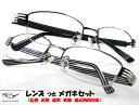 8057 メタルフレーム[メガネ][コンビ][ナイロール][ベストワンオンラインショップ][おしゃれな眼鏡][通販メガネ][老眼鏡][乱視対応][シ..