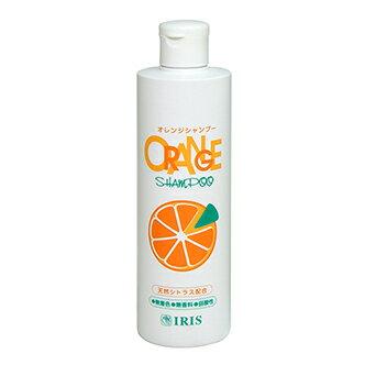 オレンジ シャンプー(270ml) 【弱酸性】 【ダメージヘア】 【低刺激】 【天然】