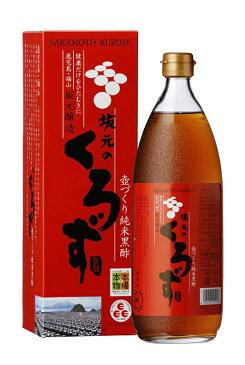 坂元のくろず(1000ml) 黒酢 飲む酢