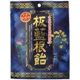 板藍根飴 (80g) 【乾燥】 【のどあめ】 【ばんらんこんあめ】 【風邪】